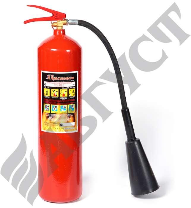 огнетушитель оу 32 купить по-своему, практически